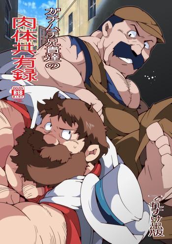 Gay Deepthroat Gachimuchi Aniki-tachi no Nikutai Kyouyuuroku - Laputa castle in the sky Plump
