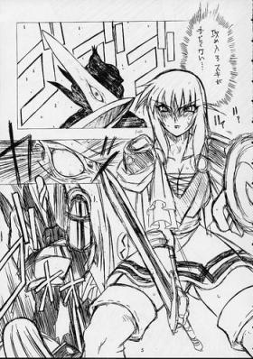 Soul Calibur Unknown Doujinshi