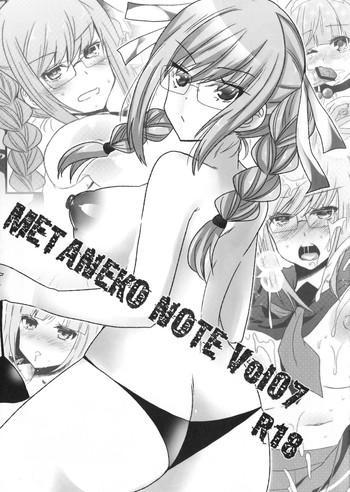METANEKO NOTE Vol07