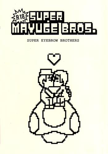 Cougar Super Mayuge Brothers - Axis powers hetalia Big Black Dick
