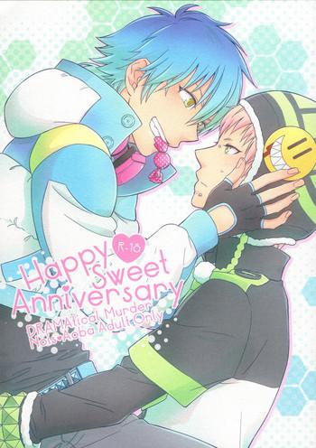 Brother Sister Happy Sweet Anniversary - Dramatical murder Gay Pawn