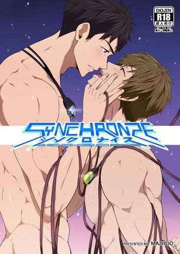 Synchronize
