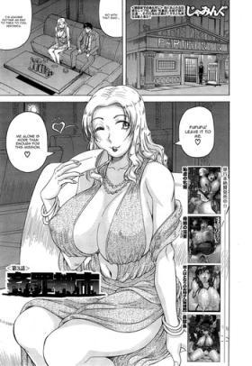 Gay Cash Kanzai Toshi Ch. 3 Straight Porn
