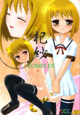 Kisa Complex