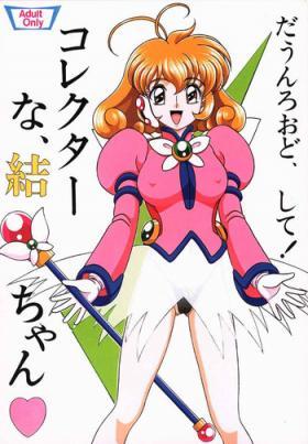 Corrector na, Yui-chan