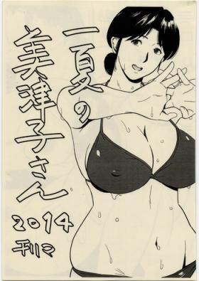Ichige no Mitsuko-san 2014