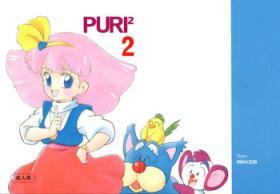 PURI² 2
