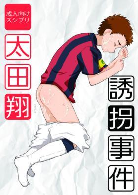 Oota Shou Yuukai Jiken