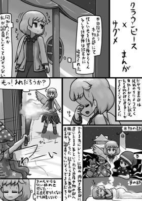 Chinko Clownpiece x Futsuu Sagume no Kegare Manga