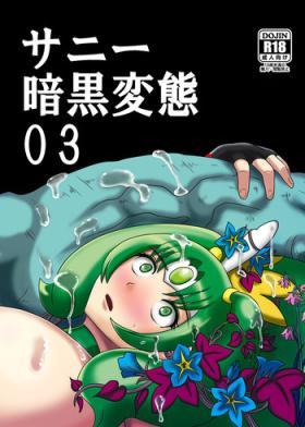 Sunny Ankoku Hentai 03