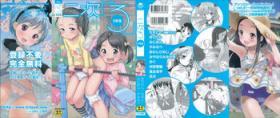 Niji Lo 3-nensei