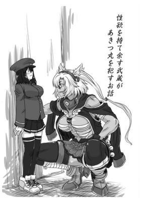 Musa x Aki