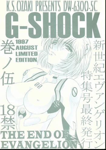G-Shock Vol.V