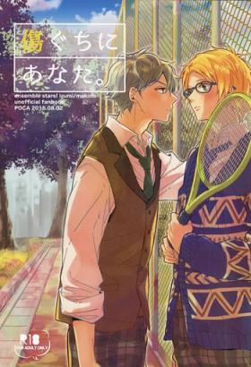 Kizuguchi ni Anata.