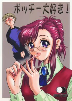 Pocchii Daisuki!