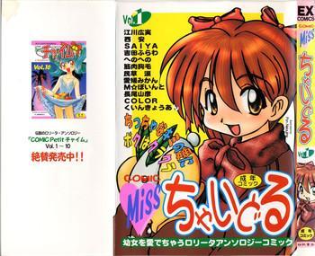 Miss Child Idol vol. 1