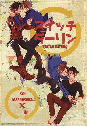 Switch Darling