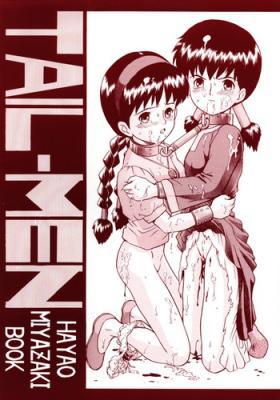 TAIL-MEN HAYAO MIYAZAKI BOOK