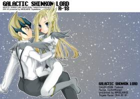GALACTIC SHINKON LORD