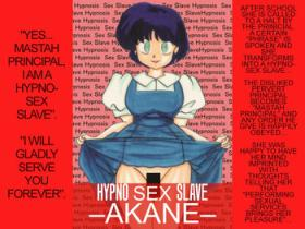 Saimin SEX Dorei  Hypno SEX Slave