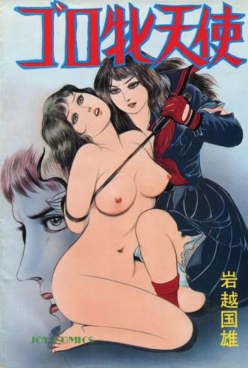 Goro Mesu Tenshi   Fighting Bitch Angels Ch. 1-3