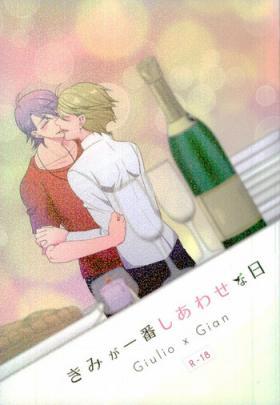 Kimi ga Ichiban Shiawase na Hi
