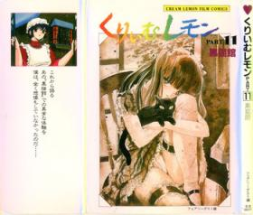 Cream Lemon Film Comics - Cream Lemon Part 11: Kuro Neko Kan