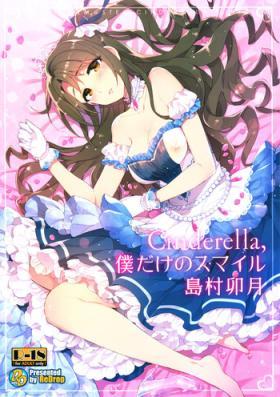 Cinderella, Boku dake no Smile Shimamura Uzuki