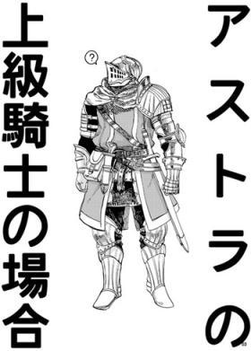Demon mo Dakuso mo NPC ♂ no Ketsu wo Toriaezu Kaitaku Suru Hon.