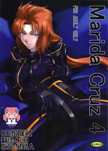 Marida Cruz 4