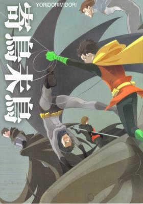 Yoridori Midori – Batman