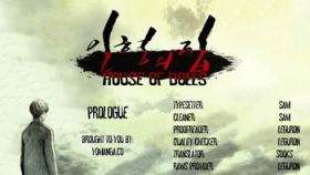 Gay Money House of Dolls Ch.0-28 Cavalgando