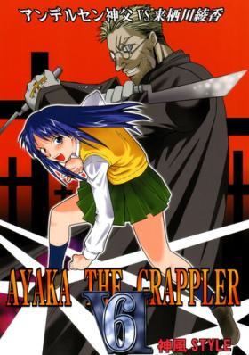 Ayaka the Grappler 6