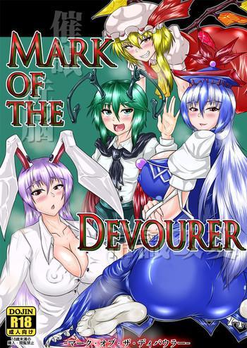 Mark of the Devourer