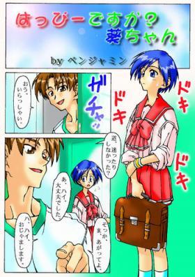 Happy desu ka? Aoi-chan