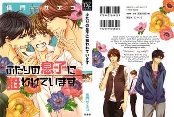 Futari no Musuko ni Nerawarete Imasu | I'm Being Targeted by My Two Sons