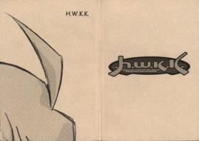 H.W.K.K