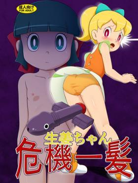 Ginger-chan Kiki Ippatsu