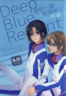 KazuSou Sairoku Deep Blue Reprint