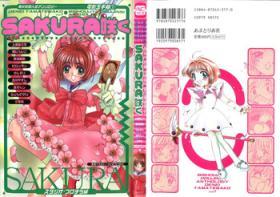 Denei Tamatebako 1 - Sakura Saku