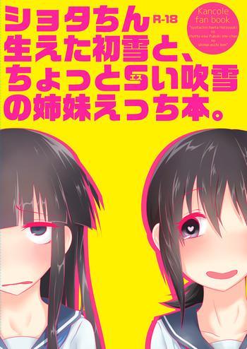 Shotachin Haeta Hatsuyuki to Chotto S-i Fubuki no Shimai Ecchi Bon.