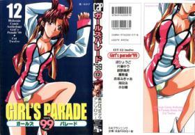 Girl's Parade 99 Cut 12