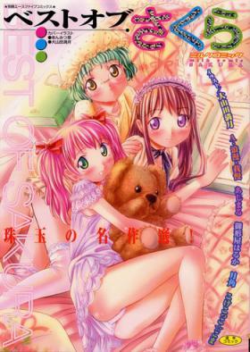 Anthology - Best of Sakura