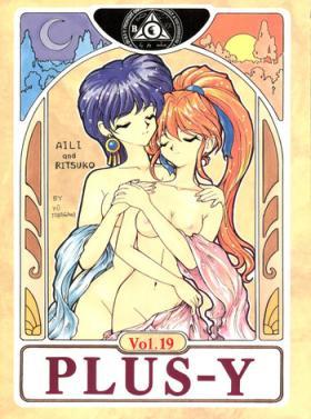PLUS-Y Vol.19