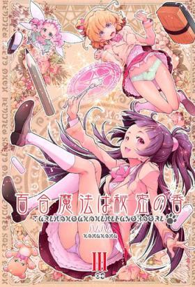 Yuri Mahou wa Himitsu no Kaori 3