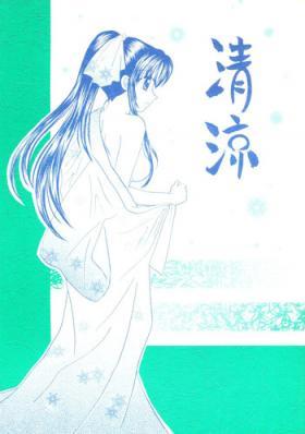Seiryou
