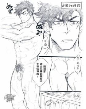 Ichimonji Takeru-chan no Yuuutsu 2 + Nikopachi