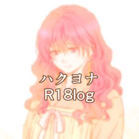 R18log