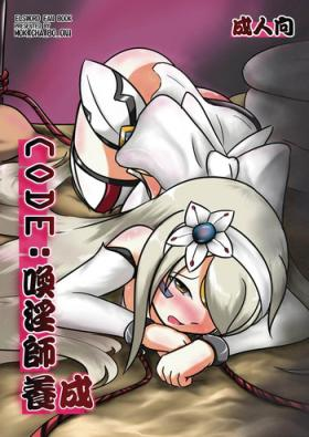 Code: Geninshi Yousei
