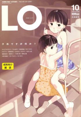 COMIC LO 2002-10